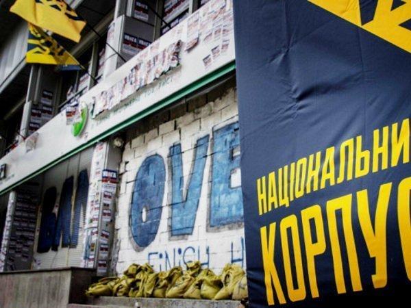 ВКиеве началась разблокировка центрального офиса Сбербанка