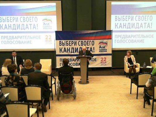 ВЧелябинске возбуждено уголовное дело пофакту «еврейского заговора» в«Единой России»