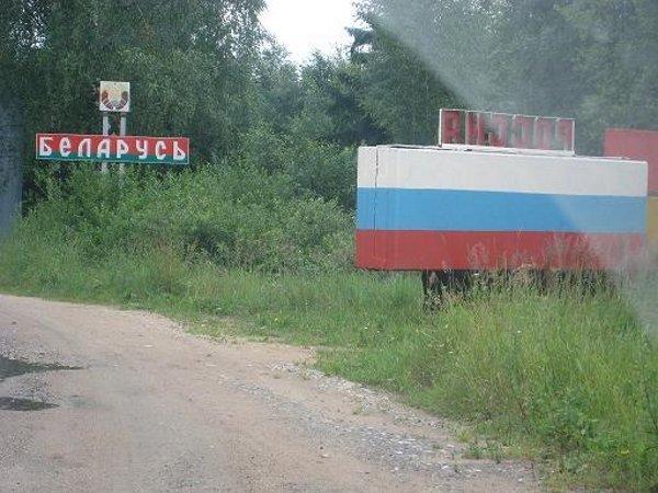 В РФ разработали «план Б» наслучай непризнания республикой Беларусь русских виз