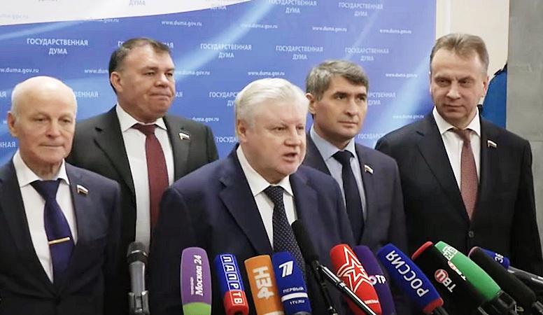 Думская оппозиция попросила президента отменить городской фильтр