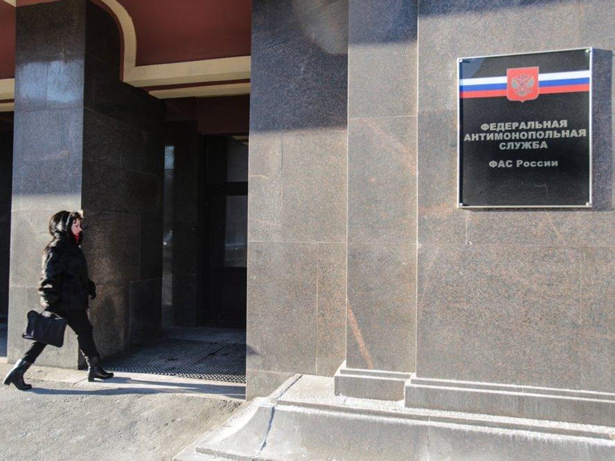 РФ потеряла практически 600 млрд из-за неэффективных госзакупок