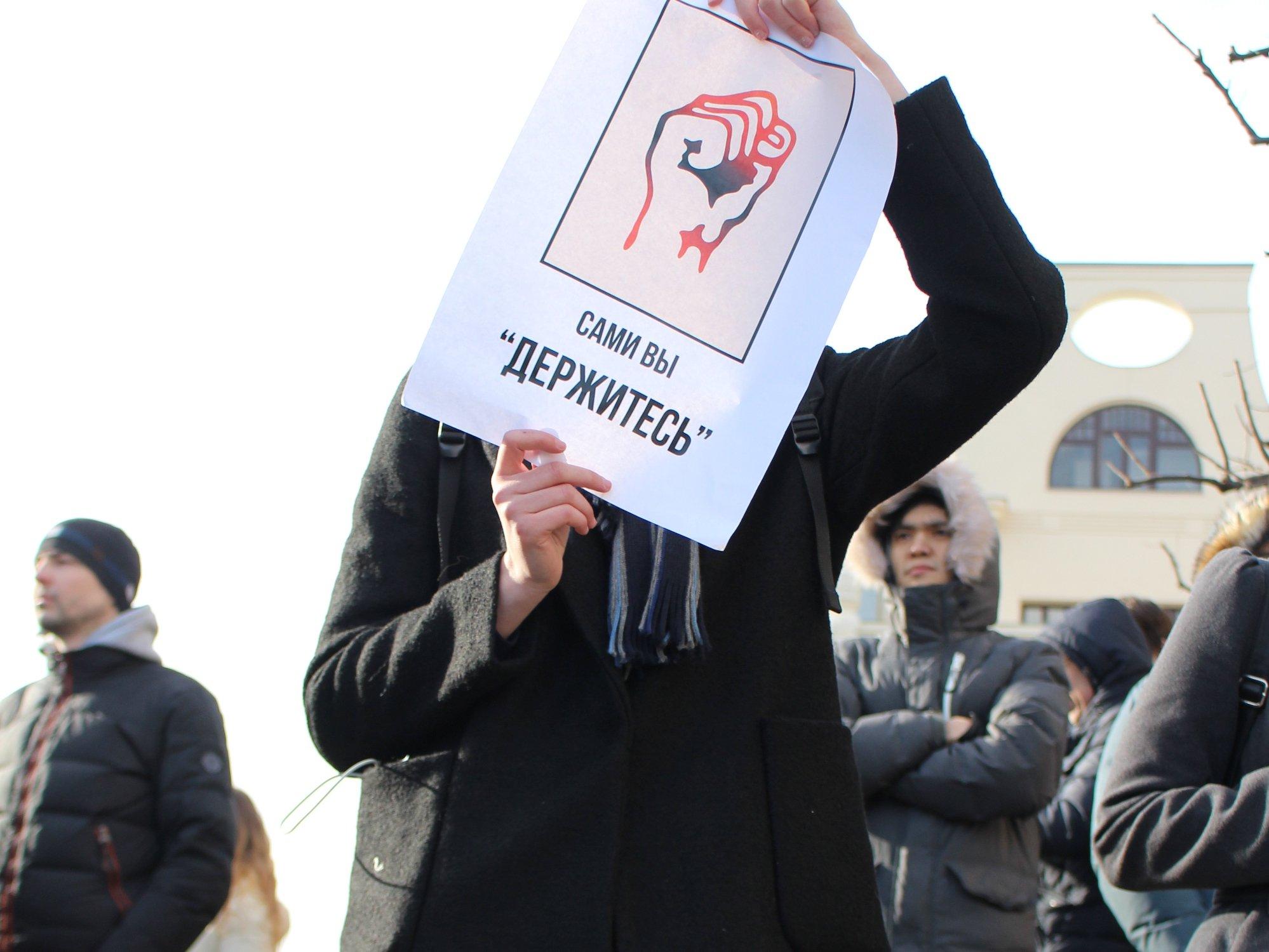 Смольный несогласовал акцию приверженцев Навального вцентре города