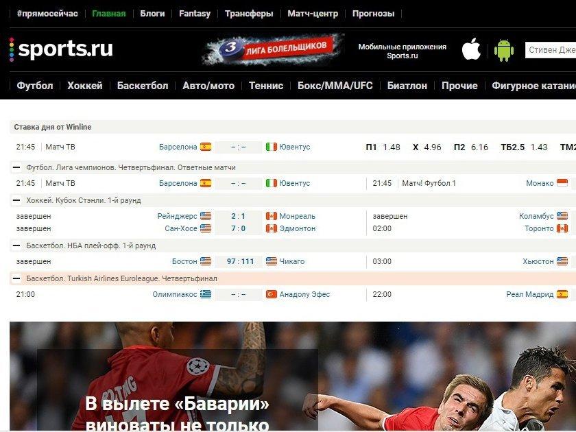 «МатчТВ» судится соSports.ru