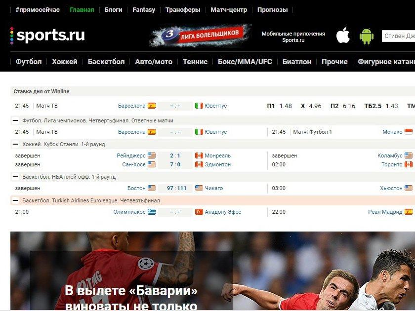 Суд встал насторону Sports.ru вспоре с«МатчТВ»