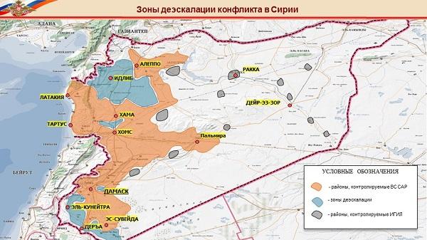 Немного мира для Сирии