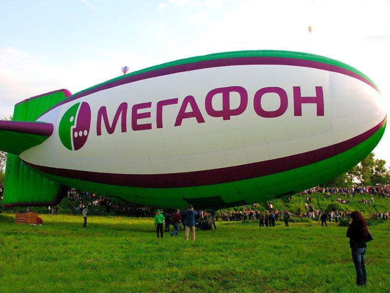 Пострадавшим из-за аварии надороге в«Мегафоне» брянцам бесплатно покажут кино