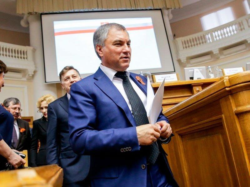 КомиссияГД получила просьбу Собчак разобраться вистории сучастием Слуцкого