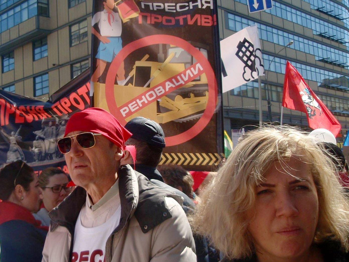 Жительница столицы обжаловала закон ореновации вКонституционном суде