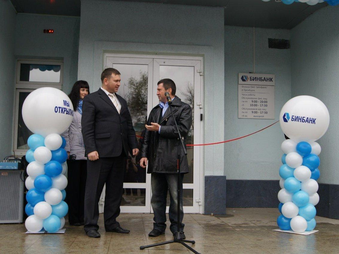 Руководитель ритейлера «Связной» Евгений Давыдович возглавит Бинбанк