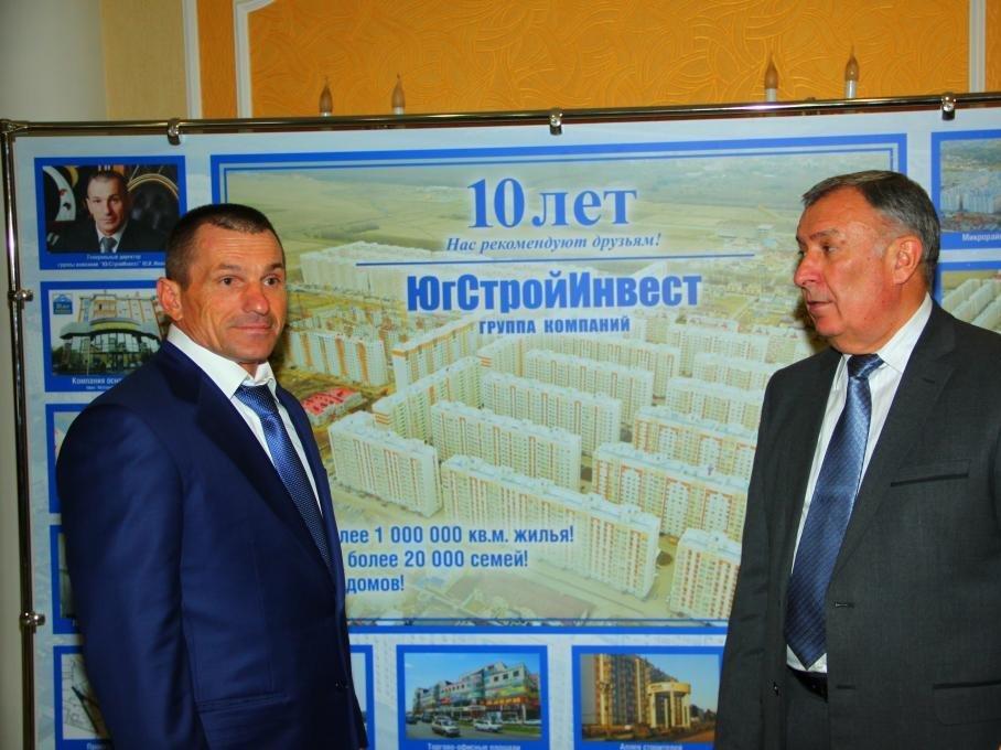Юси строительная компания ставрополь официальный сайт ооо смоленская теплосетевая компания официальный сайт