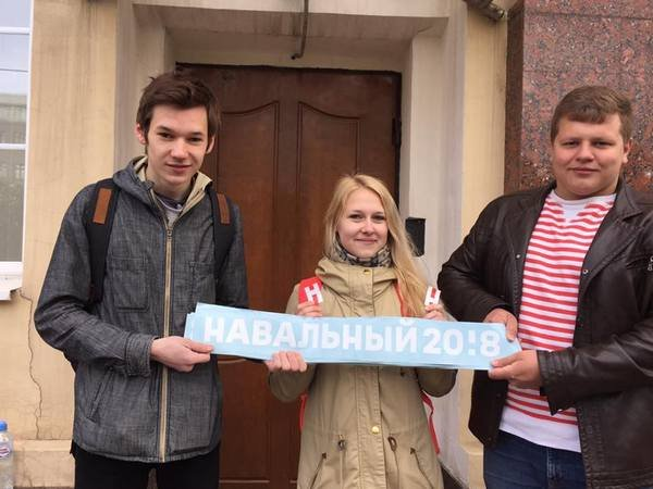 Владелец помещения сменил замки вштабе Навального в российской столице