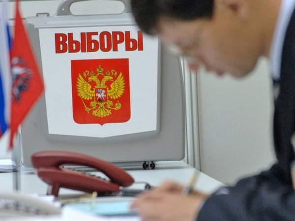 «Единая Россия» получила наибольший  заработок