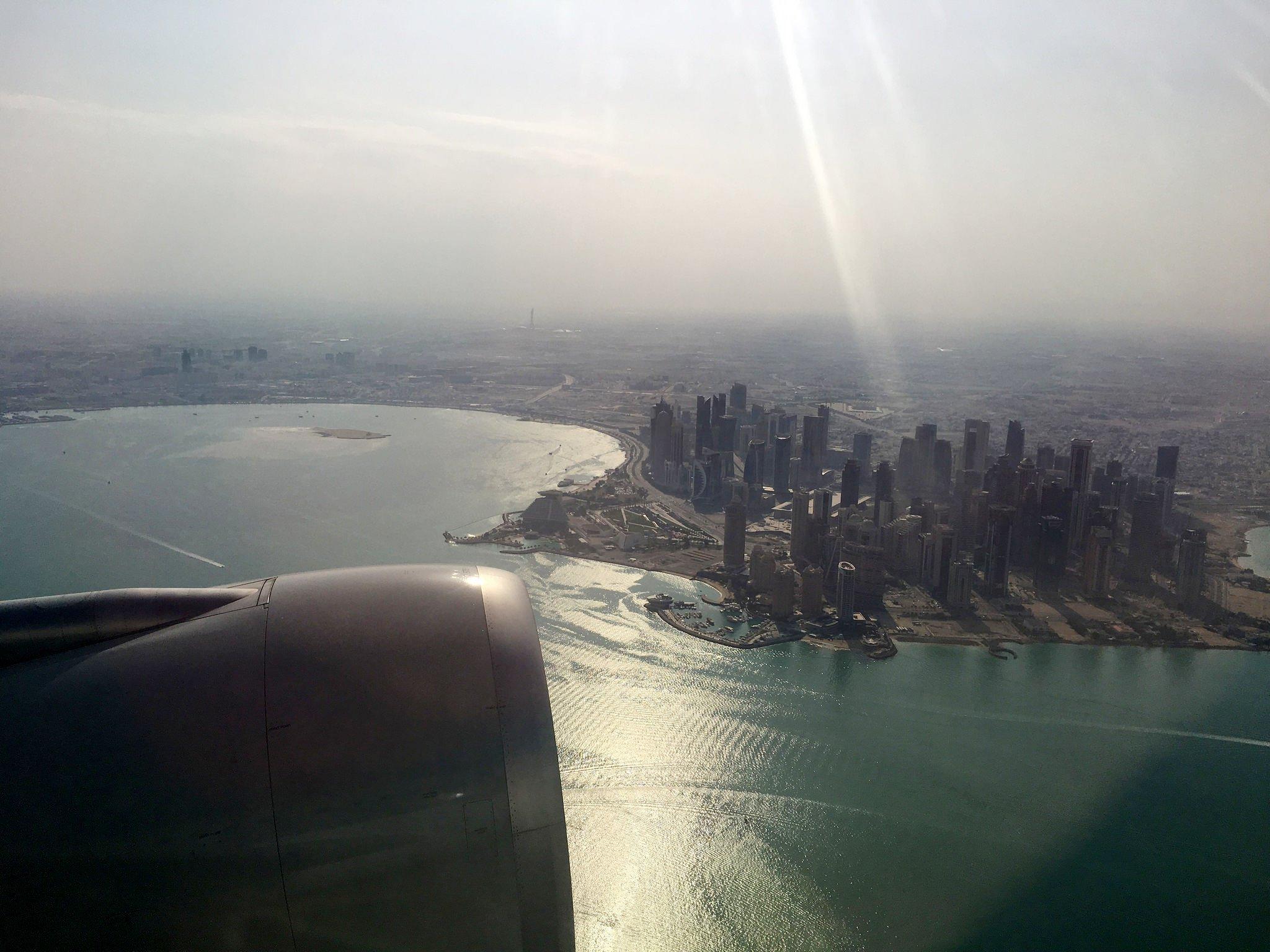 МВД Катара сообщило первые результаты расследования хакерской атаки