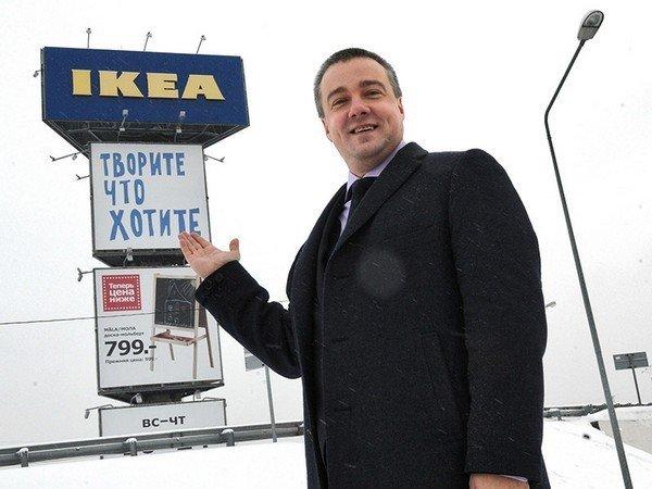 Арестован предприниматель Пономарев, судившийся сИКЕА за10 млрд руб.