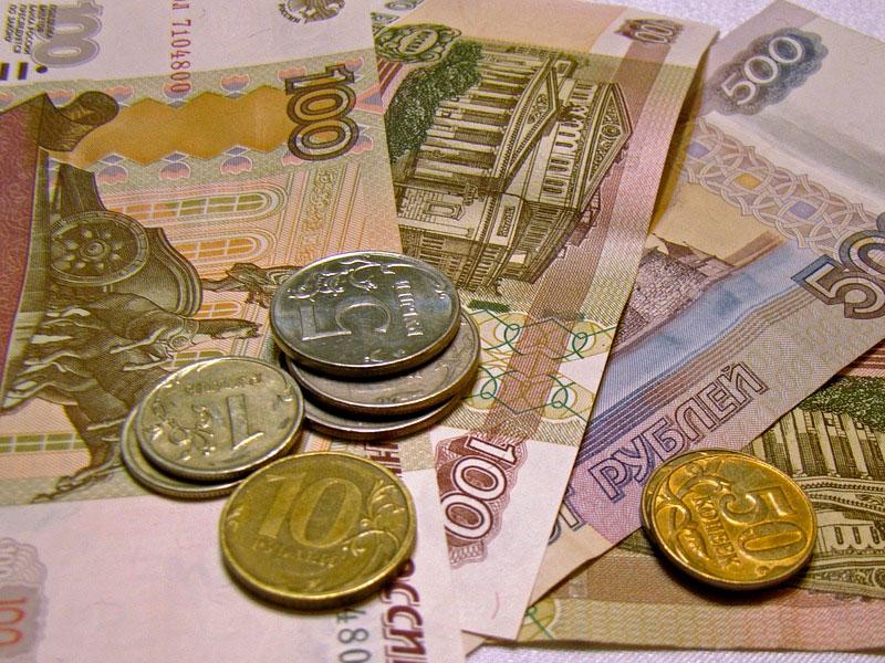 Нерезервный рубль