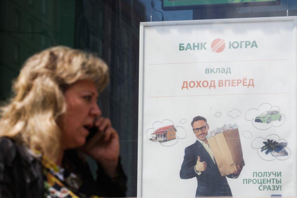 Крах «Югры»: сюрприз без сюрприза