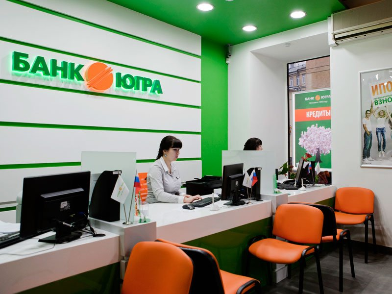 Банк «Югра» лишат лицензии