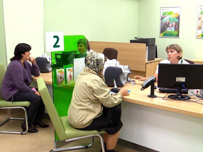 НБКИ получит доступ кстраницам заёмщиков в социальных сетях