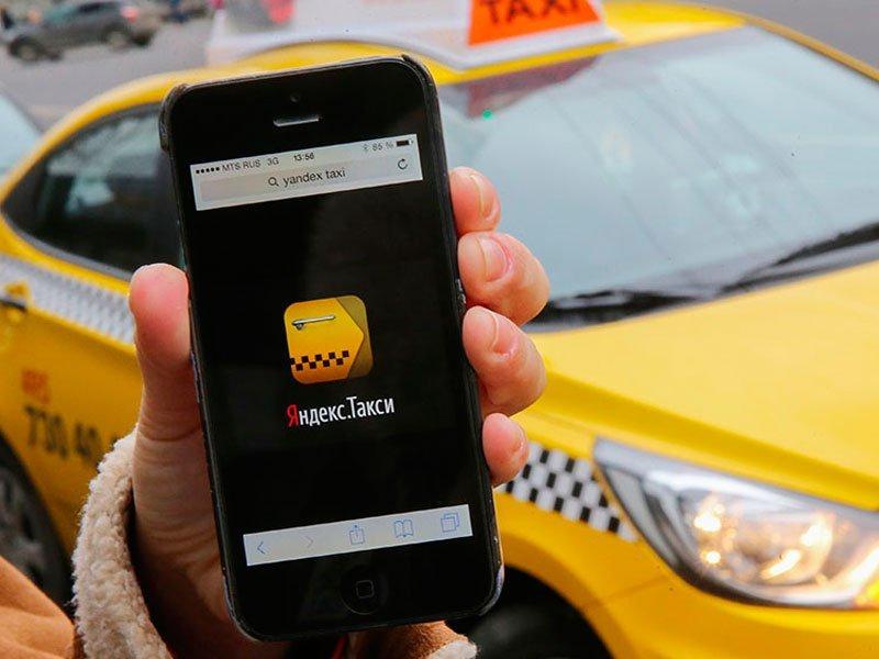 «Яндекс.Такси» выкупили сервис доставки ресторанной еды Foodfox
