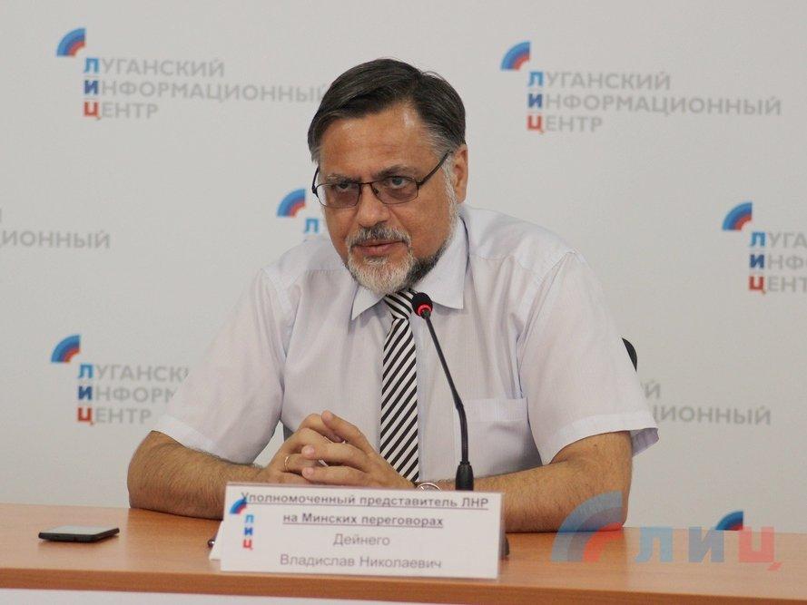 Стало известно имя нового представителя ЛНР наминских переговорах