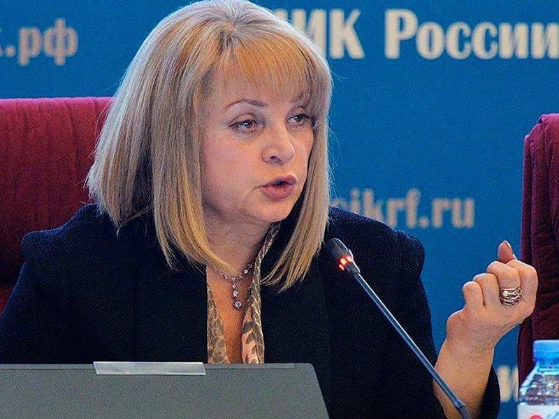 Памфилову изумило объявление ЕСонедопуске Навального квыборам