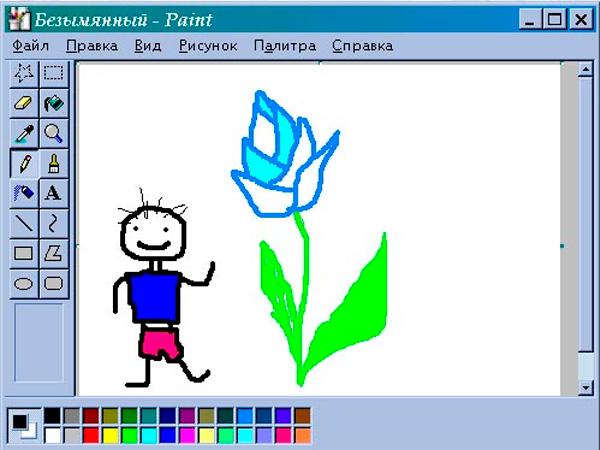 Рисовать открытки программы, картинки надписью иван