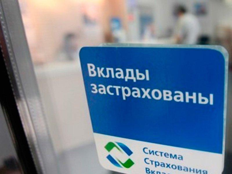 Путин подписал закон осписании долгов крымчан перед украинскими банками
