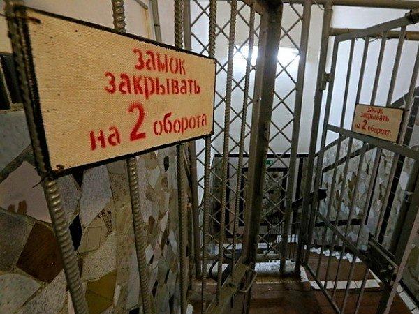 Осужденные загосизмену из-за СМС жительницы Сочи вышли насвободу