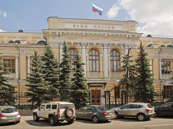 Центробанк привлек служащих АСВ ксанации банка «ФКОткрытие»