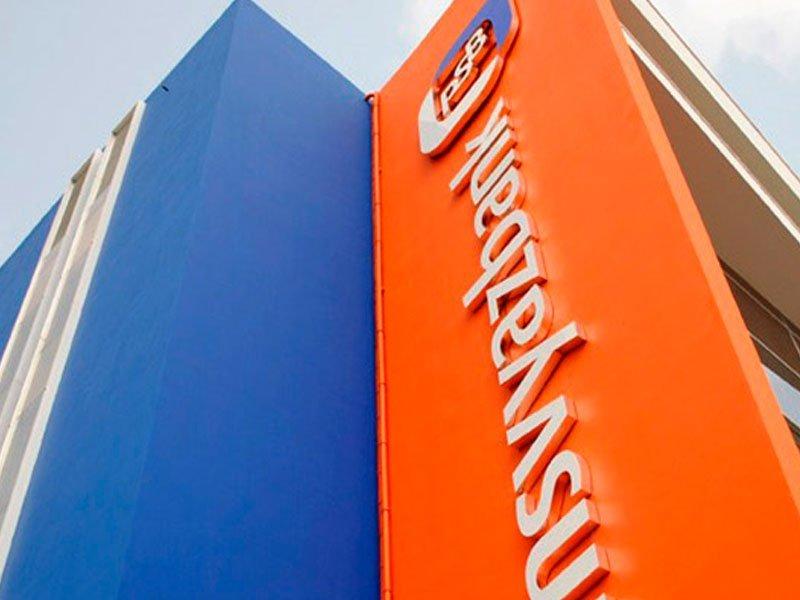 Акционеры «Промсвязьбанка» и«Возрождения» отложили объединение банков