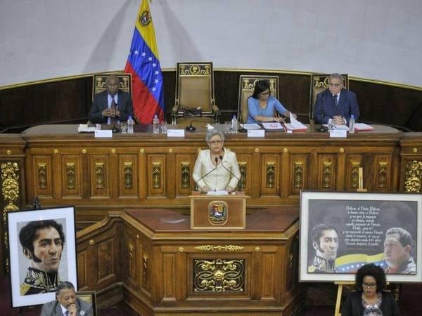 Парламент Венесуэлы официально лишен полномочий
