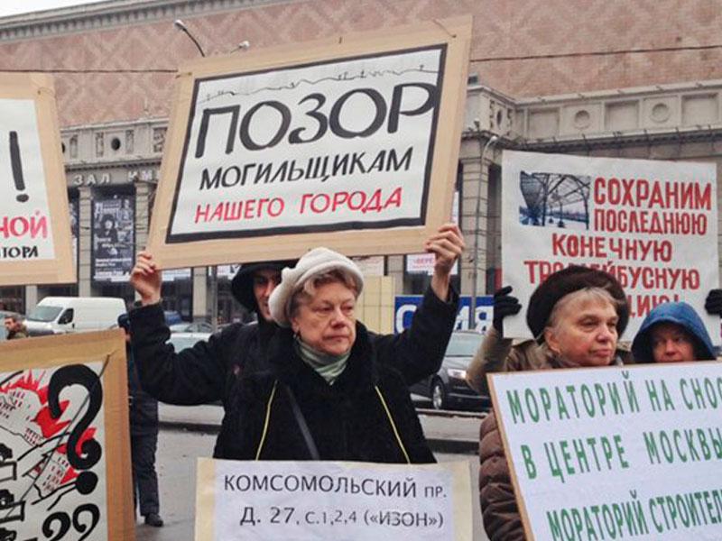 Москва. Без кода города