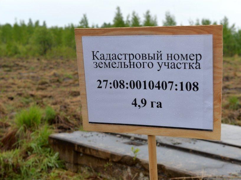 ОНФ предлагает распространить действие «дальневосточного гектара» навсю РФ