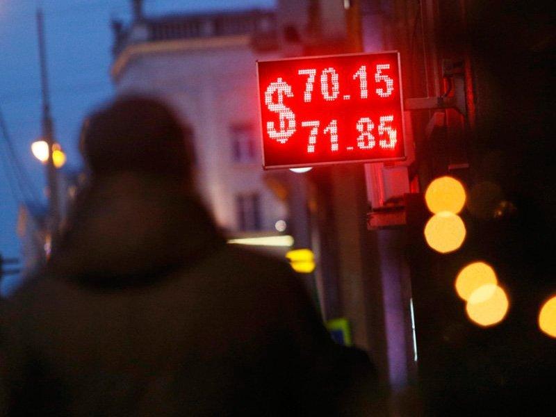Руководство отказалось отидеи жестких валютных ограничений вкризисные времена