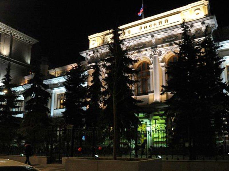 «Дыра» вкапитале «ФКОткрытие» оценивается в300 млрд руб.