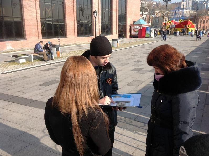 67% граждан России  верят результатам опросов