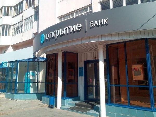Засентябрь юрлица забрали сосчетов «ФКОткрытие» около 60 млрд руб.