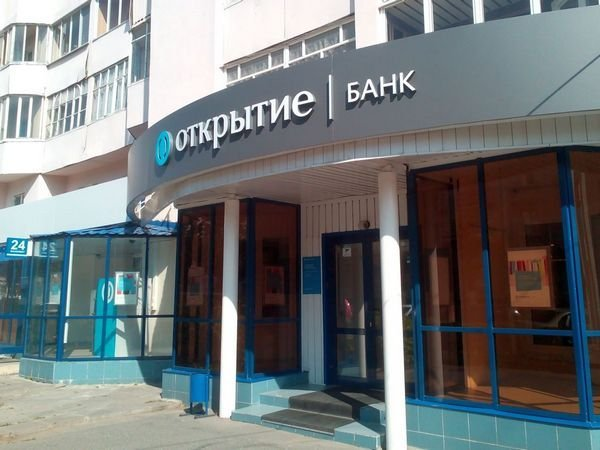 ЦБРФ выделит банку «ФКОткрытие» неменее 450 млрд руб.