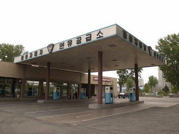 НаАЗС вКНДР закончили торговать бензин