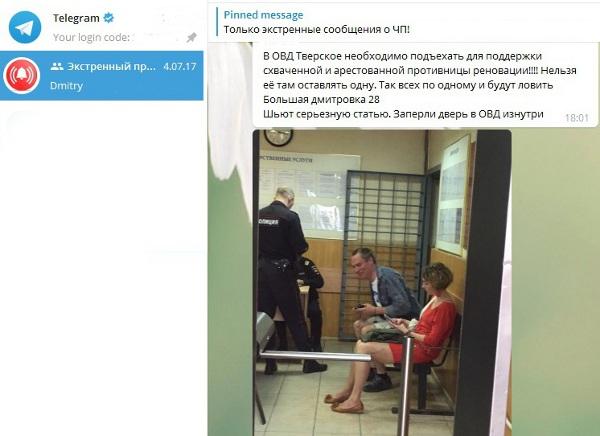 Еще 5  детей изЧечни иДагестана возвращают в Российскую Федерацию
