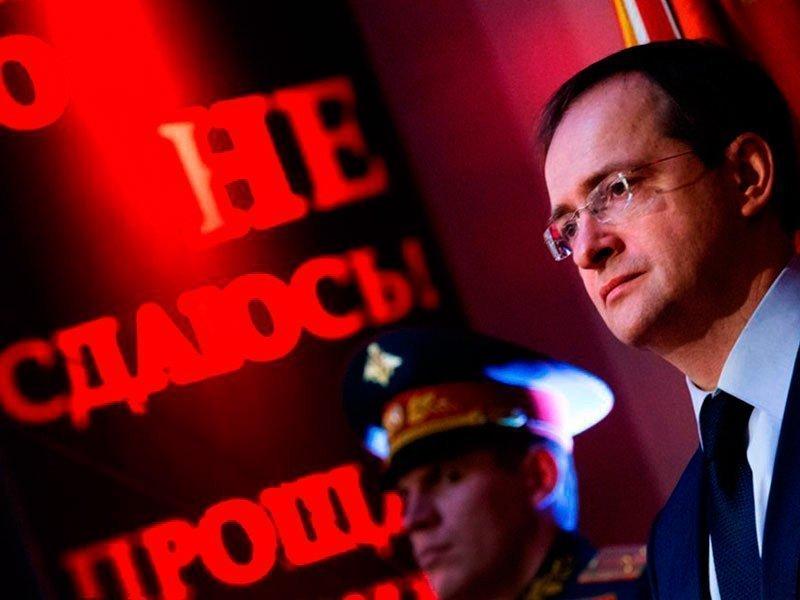 Алексей Макаркин Диссертация Мединского и нескончаемые проблемы  В Мединский