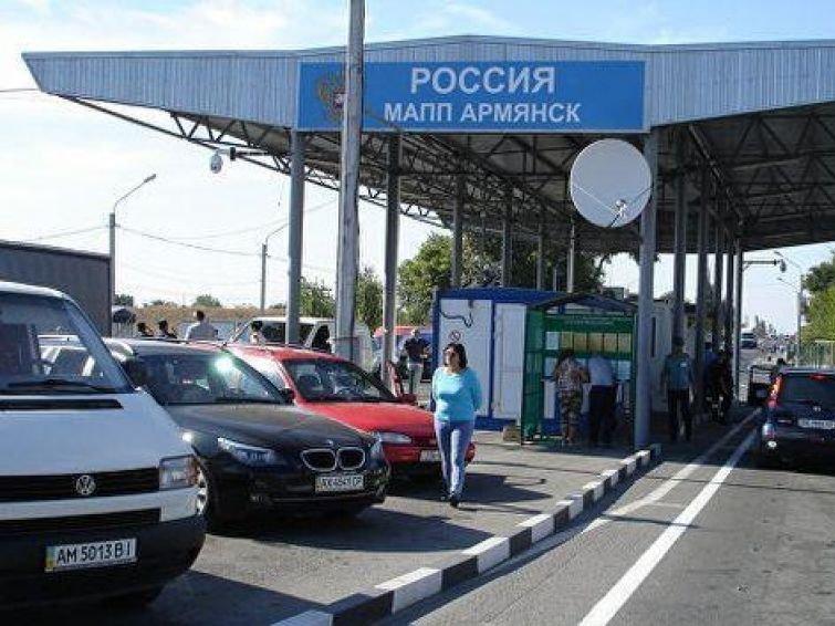 ВРФ сообщили овосстановлении движения через админграницу соккупированным Крымом