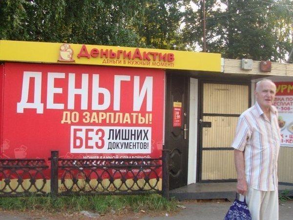Фото: Полит.ру