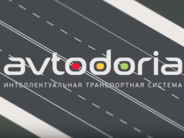 avtodoria.ru