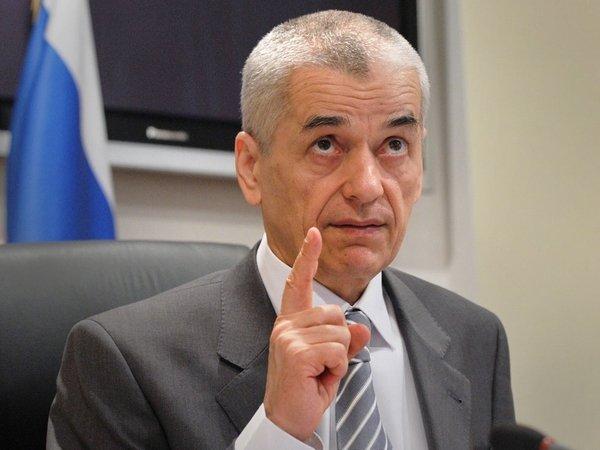 В Государственную думу РФ внесут законодательный проект обиологической безопасности жителей