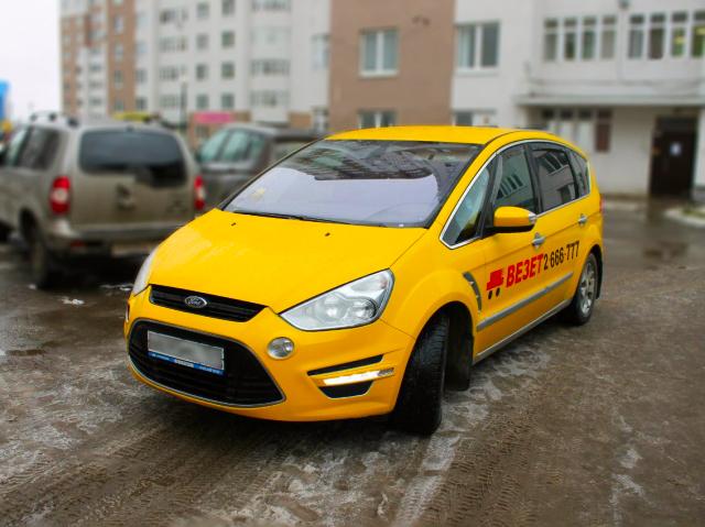 Mail.Ru Group «Везет» с такси
