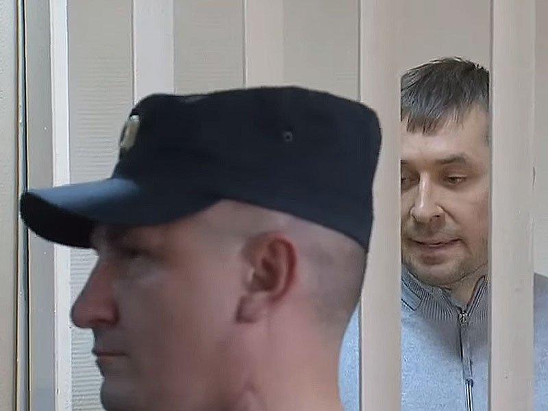 Имущество полковника Захарченко обращено впользу государства