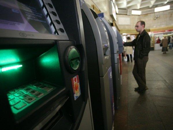 Банкомат в метро