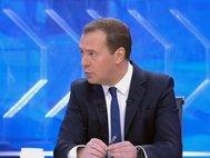Разговор с Дмитрием Медведевым-2017. Прямой эфир
