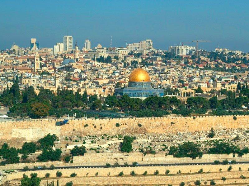 США признали Иерусалим столицей Израиля— Это существующая действительность